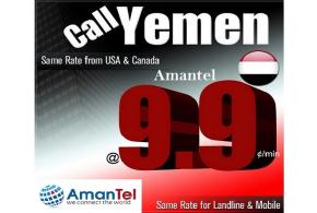 Call Yemen from Amantel.jpeg