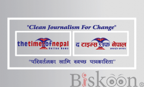 The Times Of Nepal