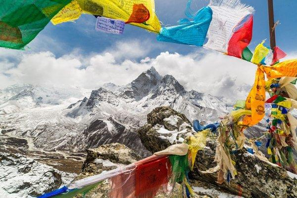Everest Base Camp Expedition