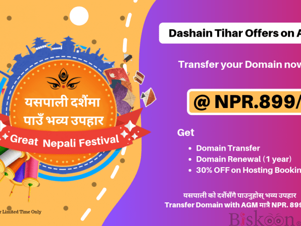 DASHAIN GRAND OFFER!!! Transfer Your Domain Today And Get 30% Off On Hosting- Agm Web Hosting