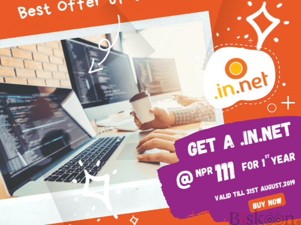 "Get a "".in.net"" Domain at Just NPR.111/- Only! - AGMWebHosting"