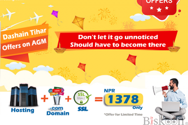 Festive offer on Hosting and Domains in Nepal - AGM Web Hosting