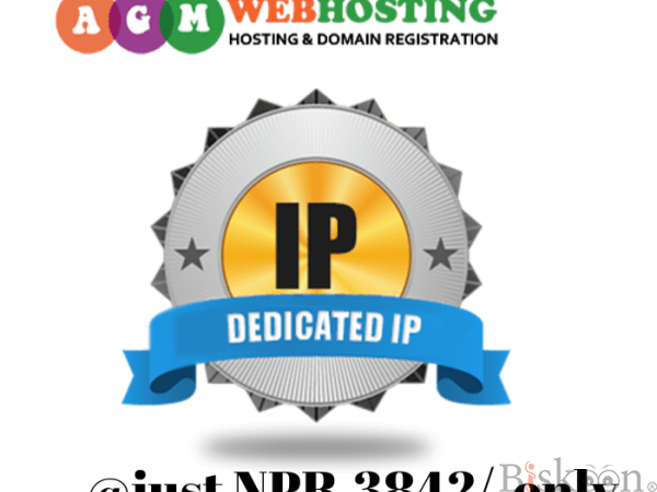 Dedicated IP Address @ Just 3842/Yearly-by nepal AGM Web Hosting.