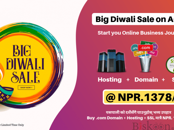 Get The Diwali  Festive Offer On Hosting And Domains In Nepal - Agm Web Hosting