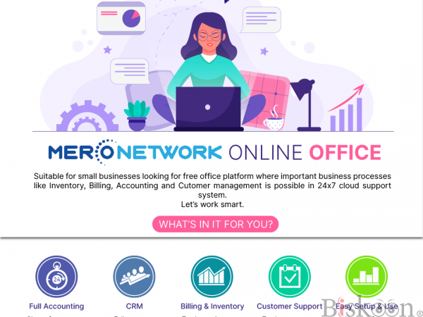 Meronetwork Online Office