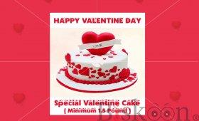 Valentine Day Cakes in Nepal
