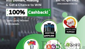 Cheapest Hosting with CashBackOffer - AGM Web Hosting