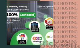 Buy Cheapest Hosting in Nepal - AGM Web Hosting