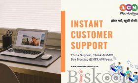 Best Hosting with instant Customer Support - AGM Web Hosting