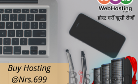 Buy Startup Hosting on affordable price only on AGM Web Hosting