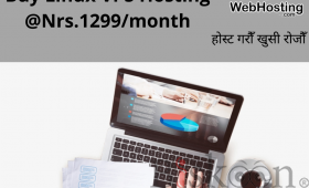 Buy Linux VPS Hosting @Nrs.1299/month