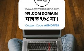 Buy .COM domain @NPR.978/year only on AGM Web Hosting