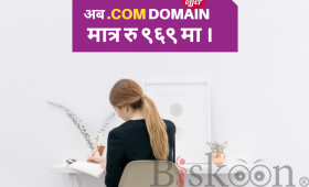 AGM GRAND SALE: Buy .COM Domain at Just NPR.969 only at AGM Web Hosting.