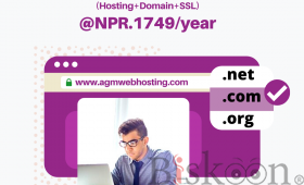AGM   Combo Hosting Offer at just NPR.1749/year  in Nepal