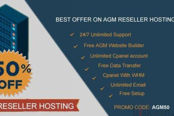 Cheapest Reseller Hosting Services by AGM Web Hosting in Nepal