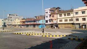 Biratnagar Bus Park Commercial House on Sale