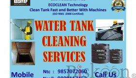Water Tank Cleaning Services in Kathmandu