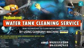 water-tank-cleaning-service-in-nepal-with-germany-machine_grid.jpg