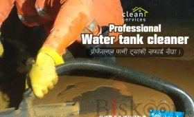 Professional Water Tank Cleaning Service