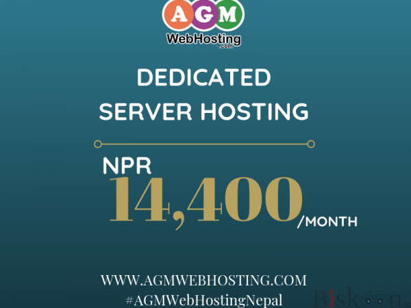 Best Dedicated Server in Nepal - AGM Web Hosting