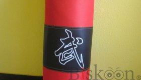 Punching Bag (4 Feet)
