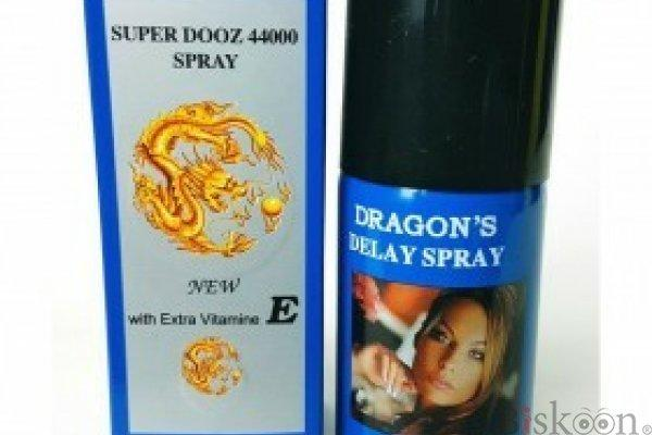 Dragon S@x Delay Spray